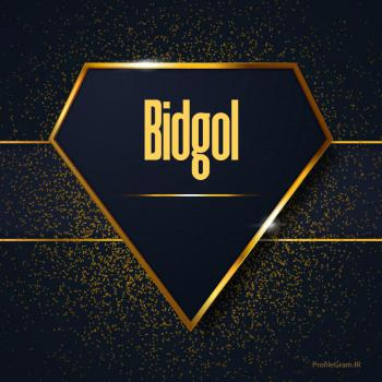 عکس پروفایل اسم انگلیسی بیدگل طلایی Bidgol