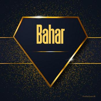 عکس پروفایل اسم انگلیسی بهار طلایی Bahar