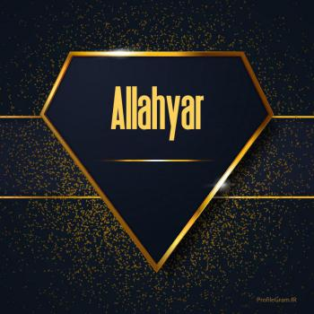 عکس پروفایل اسم انگلیسی اللهیار طلایی Allahyar