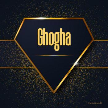 عکس پروفایل اسم انگلیسی غوغا طلایی Ghogha