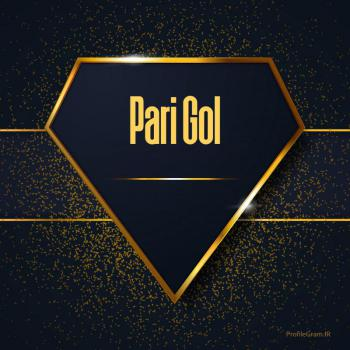 عکس پروفایل اسم انگلیسی پری گل طلایی Pari Gol
