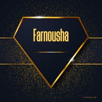 عکس پروفایل اسم انگلیسی فرنوشا طلایی Farnousha