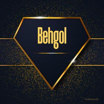 عکس پروفایل اسم انگلیسی بهگل طلایی Behgol