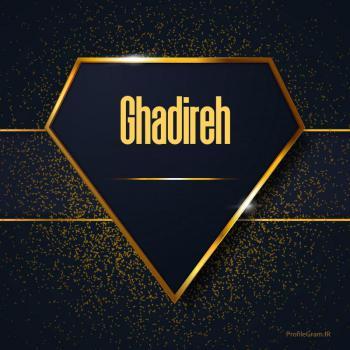 عکس پروفایل اسم انگلیسی غدیره طلایی Ghadireh