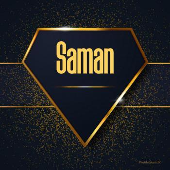 عکس پروفایل اسم انگلیسی سمان طلایی Saman