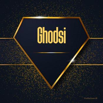 عکس پروفایل اسم انگلیسی قدسی طلایی Ghodsi