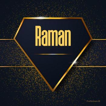 عکس پروفایل اسم انگلیسی رامان طلایی Raman