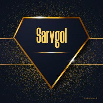 عکس پروفایل اسم انگلیسی سروگل طلایی Sarvgol