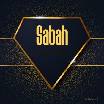 عکس پروفایل اسم انگلیسی صباح طلایی Sabah