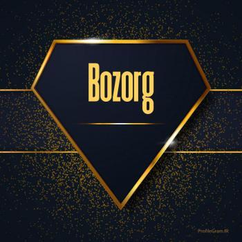 عکس پروفایل اسم انگلیسی بزرگ طلایی Bozorg