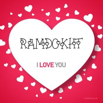 عکس پروفایل اسم انگلیسی رامدخت قلب Ramdokht