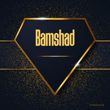 عکس پروفایل اسم انگلیسی بامشاد طلایی Bamshad