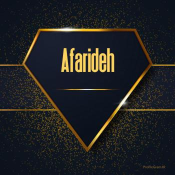 عکس پروفایل اسم انگلیسی آفریده طلایی Afarideh