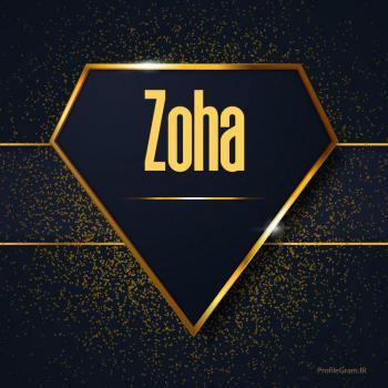 عکس پروفایل اسم انگلیسی ضحا طلایی Zoha