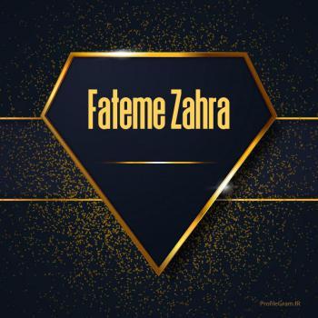 عکس پروفایل اسم انگلیسی فاطمه زهرا طلایی Fateme Zahra