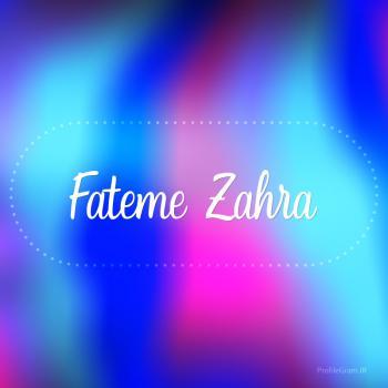 عکس پروفایل اسم فاطمه زهرا به انگلیسی شکسته آبی بنفش