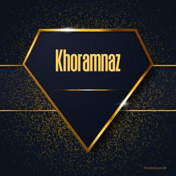 عکس پروفایل اسم انگلیسی خرمناز طلایی Khoramnaz
