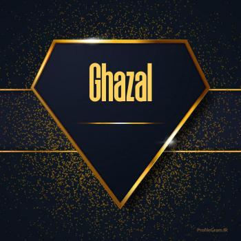 عکس پروفایل اسم انگلیسی غزل طلایی Ghazal