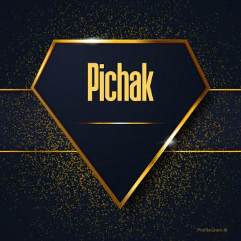 عکس پروفایل اسم انگلیسی پیچک طلایی Pichak