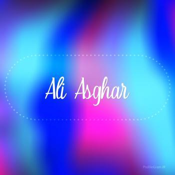 عکس پروفایل اسم علی اصغر به انگلیسی شکسته آبی بنفش