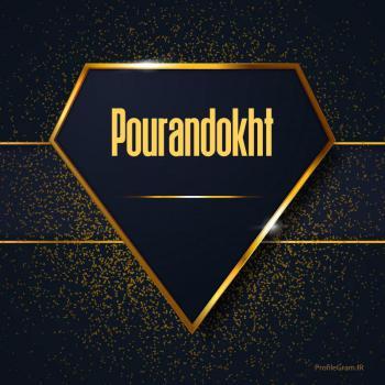 عکس پروفایل اسم انگلیسی پوران دخت طلایی Pourandokht