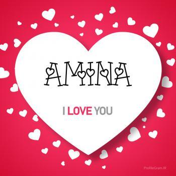 عکس پروفایل اسم انگلیسی امینا قلب Amina