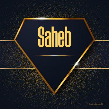 عکس پروفایل اسم انگلیسی صاحب طلایی Saheb