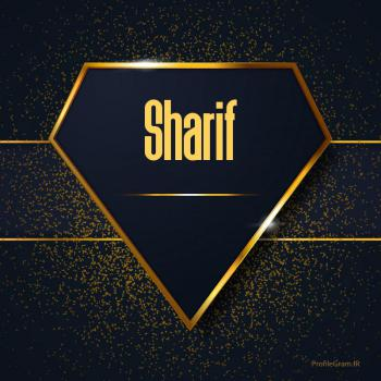 عکس پروفایل اسم انگلیسی شریف طلایی Sharif