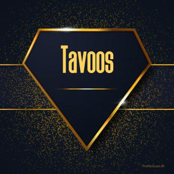 عکس پروفایل اسم انگلیسی طاوس طلایی Tavoos