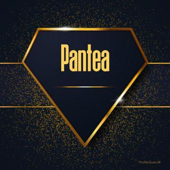عکس پروفایل اسم انگلیسی پانته آ طلایی Pantea