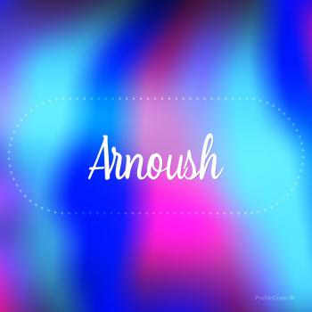عکس پروفایل اسم آرنوش به انگلیسی شکسته آبی بنفش