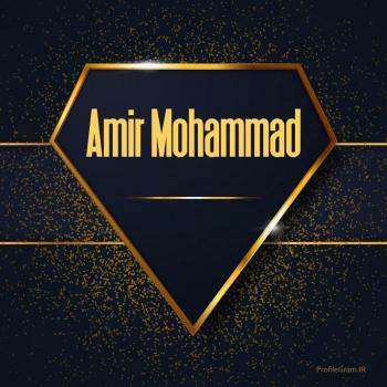 عکس پروفایل اسم انگلیسی امیرمحمد طلایی Amir Mohammad