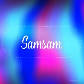 عکس پروفایل اسم صمصام به انگلیسی شکسته آبی بنفش