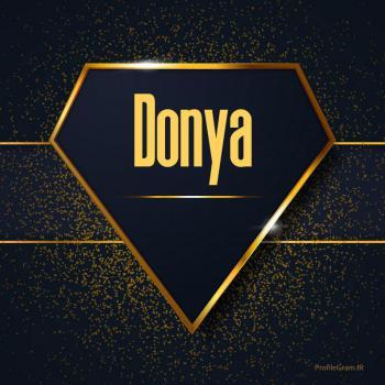 عکس پروفایل اسم انگلیسی دنیا طلایی Donya