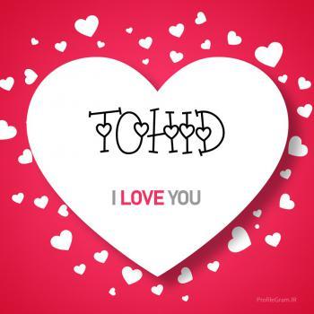 عکس پروفایل اسم انگلیسی توحید قلب Tohid