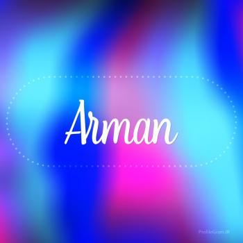 عکس پروفایل اسم آرمان به انگلیسی شکسته آبی بنفش