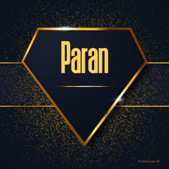 عکس پروفایل اسم انگلیسی پرن طلایی Paran