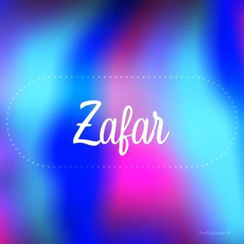 عکس پروفایل اسم ظفر به انگلیسی شکسته آبی بنفش