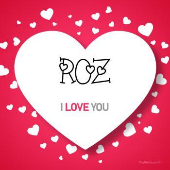 عکس پروفایل اسم انگلیسی رز قلب Roz