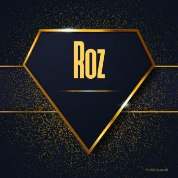 عکس پروفایل اسم انگلیسی رز طلایی Roz