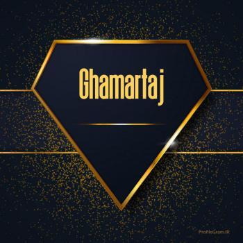 عکس پروفایل اسم انگلیسی قمرتاج طلایی Ghamartaj