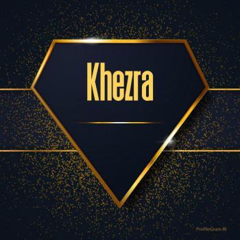عکس پروفایل اسم انگلیسی خضرا طلایی Khezra