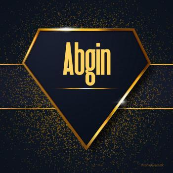 عکس پروفایل اسم انگلیسی آبگین طلایی Abgin