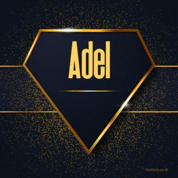عکس پروفایل اسم انگلیسی عادل طلایی Adel