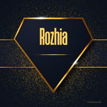 عکس پروفایل اسم انگلیسی روژیا طلایی Rozhia