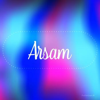عکس پروفایل اسم آرسام به انگلیسی شکسته آبی بنفش