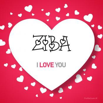 عکس پروفایل اسم انگلیسی زیبا قلب Ziba