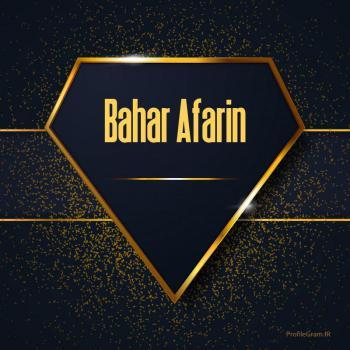 عکس پروفایل اسم انگلیسی بهارآفرین طلایی Bahar Afarin