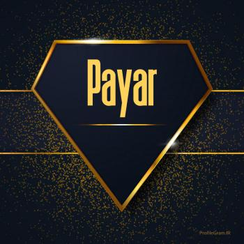 عکس پروفایل اسم انگلیسی پایار طلایی Payar