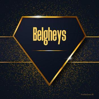 عکس پروفایل اسم انگلیسی بلقیس طلایی Belgheys